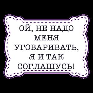 stikery-odesskie-stikery-dlya-telegram