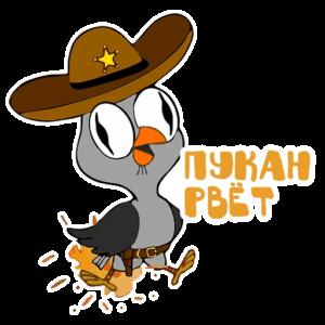 """Скачать стикеры """"Подозрительная сова"""" для Telegram"""