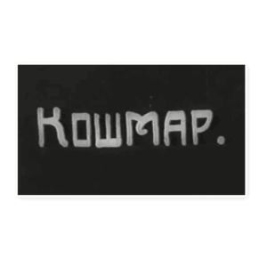 telegram-stikery-citaty