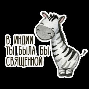 telegram-stikery-dlya-byvshix