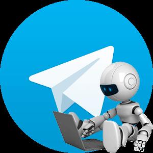 7-samyx-naibolee-poleznyx-botov-telegram