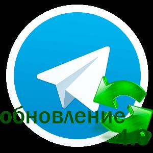 obnovlennaya-versiya-telegram-4-0-videosoobshheniya-platezhnaya-sistema-telescope