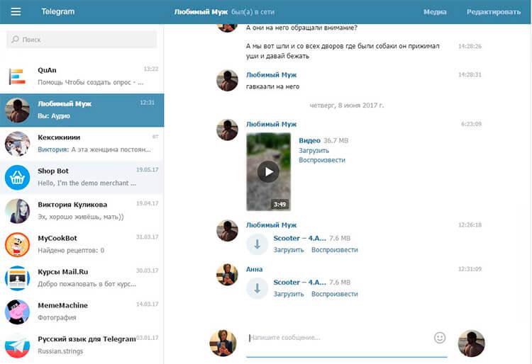kak-polzovatsya-versiej-vap-telegramm