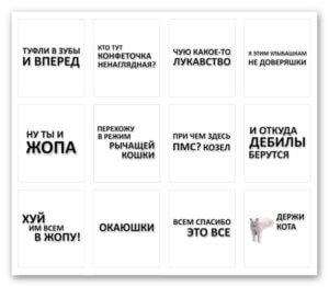 Женские стикеры набор первый
