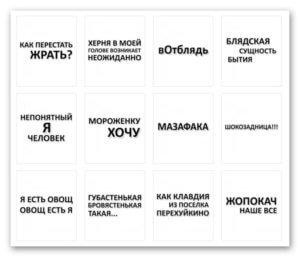 Женские стикеры набор второй