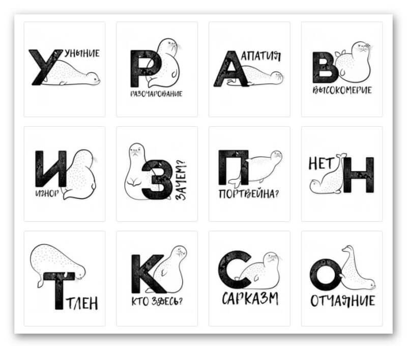 Стикер Тюлень Петя из Питера набор