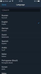 языки в Telegram X
