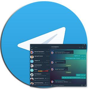 «NullCore» - тема для Telegram-ava