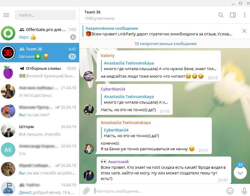 полный клиент telegram