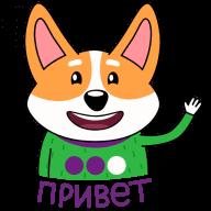 korzhik