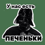 nabor-stikerov-dlya-telegram-zvyozdnye-voyny-5