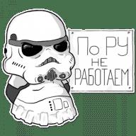 telegram-stikery-shturmovik