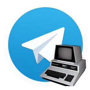 старые версии телеграм для компьютера