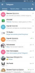 чаты в телеграм для андроид